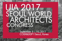 UIA Dünya Mimarlık Kongresi, 2017