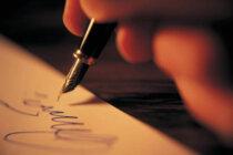 SGK Protokolünün İptaline İlişkin Üyelere Mektup