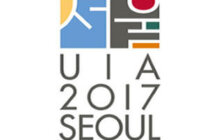 UİA 26. Dünya Mimarlık Kongresi ve 27. Genel Kurulu Seul'de Gerçekleştirildi