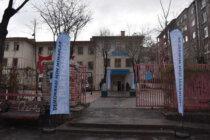 TMMOB Mimarlar Odası Ankara Şubesi 45.Olağan Genel Kurul Seçim Sonuçları
