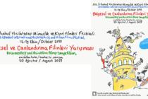 XIII. İSTANBUL ULUSLARARASI MİMARLIK VE KENT FİLMLERİ FESTİVALİ