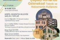 """SMGM E-Seminerleri Devam Ediyor: """"Mimaride Koruma Seminerleri 2: Kerpiç, Geçmişten Geleceğe Sağlıklı Yapılar"""""""